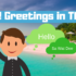 The ways to say Hi and Greetings in Thai